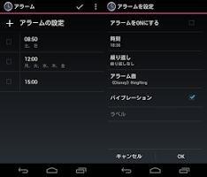 Screenshot of ナチュラルなアナログ時計ウィジェット【モノトーン】