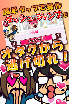 akb ~ idle geek and foot race Battle ~ apk screenshot