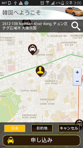 AppTaxi 韩国的呼叫出租车
