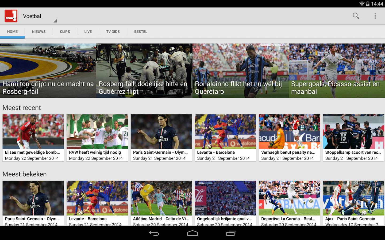 Sport1 - screenshot