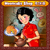Mooncake Shop