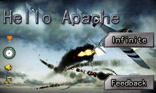 猎杀阿帕奇