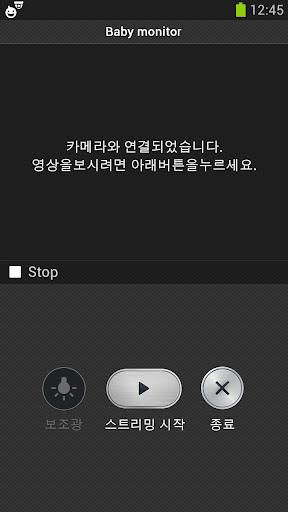 玩生活App Samsung Home Monitor免費 APP試玩