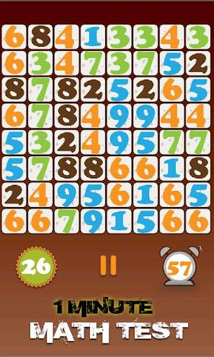Math Game screenshot 2
