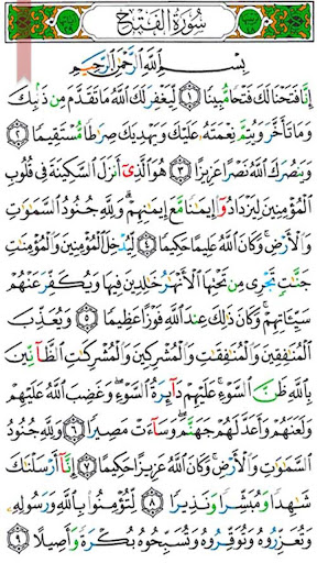 Quran - Mushaf Tajweed screenshots 3