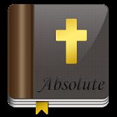 성경 다이어리 (성경읽기표)