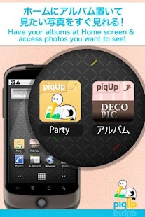 piqUp -easy!quick!photo viewer - screenshot thumbnail