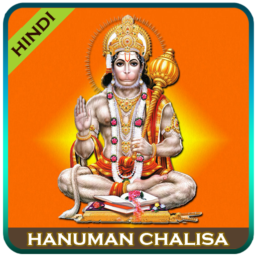 hanuman chalisa in hindi pdf file