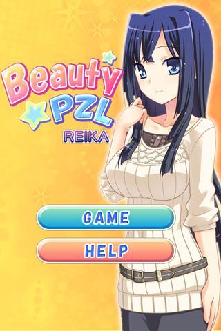 BeautyPZL REIKA- screenshot