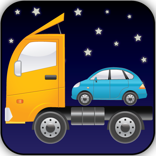 Vehicles for Toddlers 休閒 App LOGO-硬是要APP