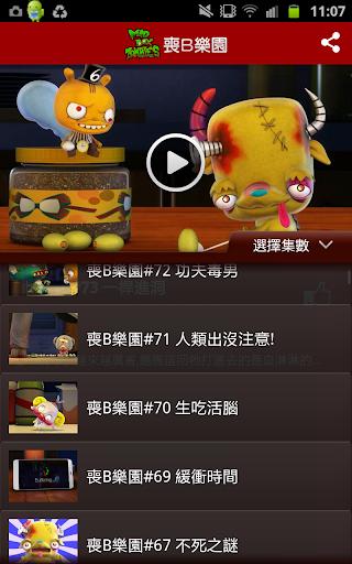 玩娛樂App|nxTomo Album 動漫集免費|APP試玩