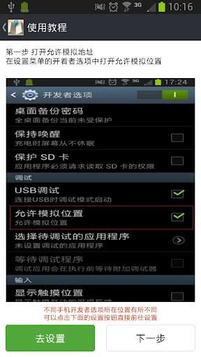 用電腦玩Android App,模擬器BlueStacks 詳解、還可與手機 ...