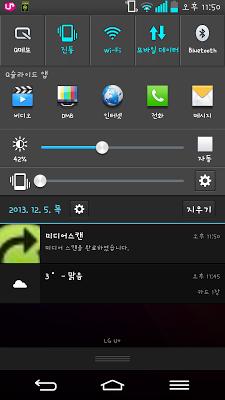 미디어스캔 (Media scan,스캐너,파일탐색,스캔) - screenshot