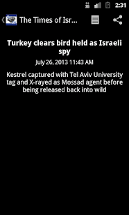 Israeli News English (Ad-Free) - screenshot thumbnail