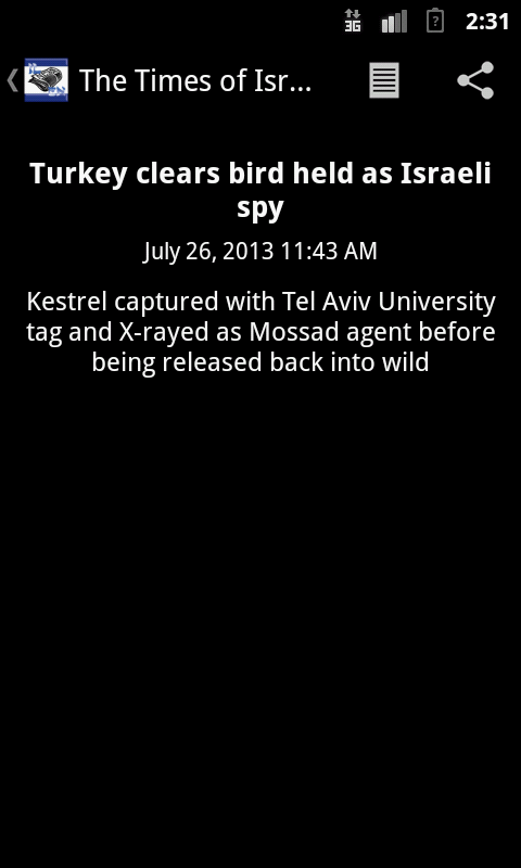 Israeli News English (Ad-Free)- screenshot