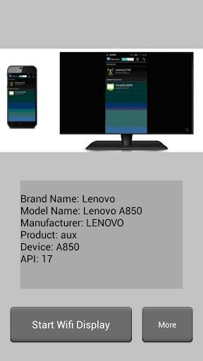 Wireless Display 1.0.106 screenshots 1