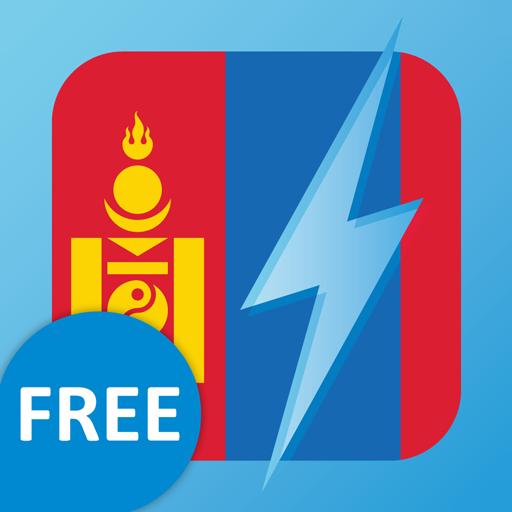 Learn Mongolian Free WordPower