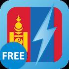 Learn Mongolian Free WordPower icon