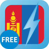 Learn Mongolian Free WordPower