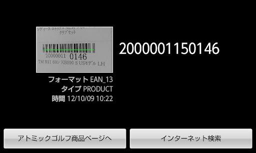 u30a2u30c8u30dfu30c3u30afu30b4u30ebu30d5 2.16 Windows u7528 3