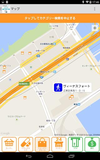 玩旅遊App|YUBISASHI ญี่ปุ่น touch&talk免費|APP試玩