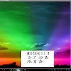 98406113期末 icon