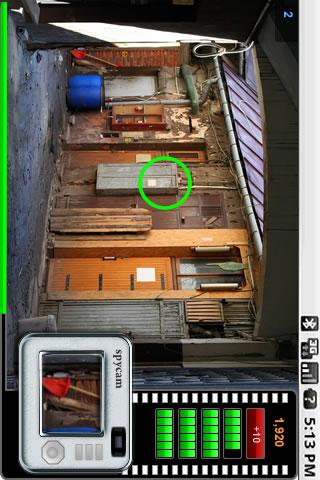 PhotoSpy - screenshot