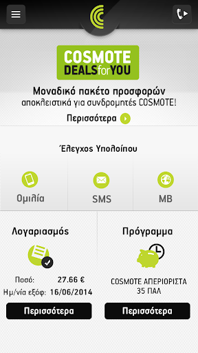 PlayMemories Camera Apps, a camera application download service