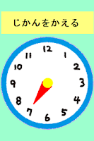 Screenshot of Children  can read the clock!!