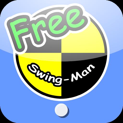スウィングマン (無料 #01) 休閒 App LOGO-硬是要APP