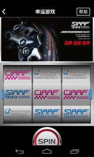 汽车用品展|玩生活App免費|玩APPs
