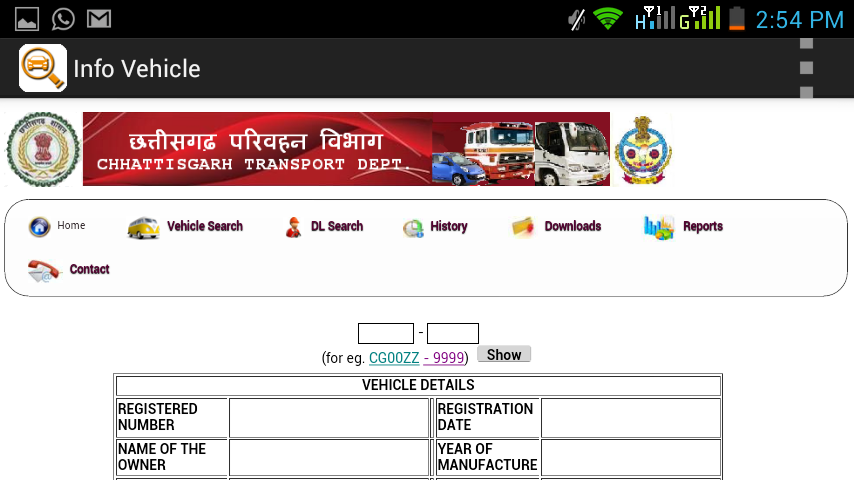 Info vehicle find addres curent location rto india for Motor vehicle registration locations