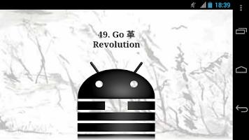 Screenshot of eChing Lite electronic I Ching
