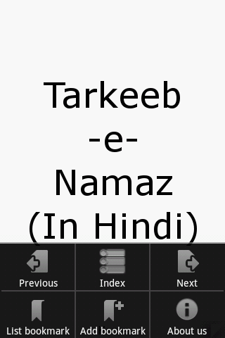 Namaz Ka Tarika- screenshot