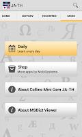 Screenshot of Japanese<>Thai Dictionary TR