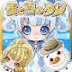 [Full story Free raised to proceed with snow Shojo manga comics training game -