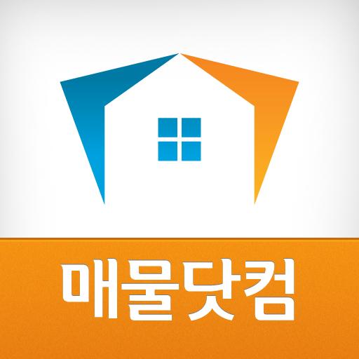 매물닷컴 商業 App LOGO-APP開箱王