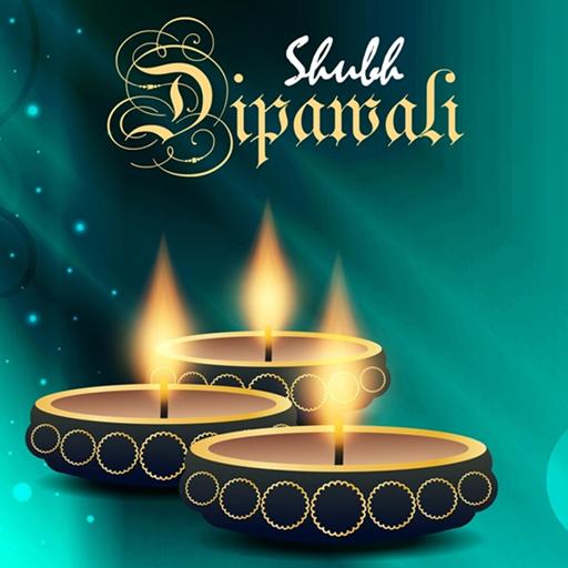 Happy Diwali HD Wallpapers