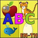 ออกเสียง A-Z สำหรับเด็ก icon