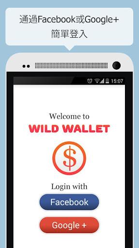 Wild Wallet: 賺錢