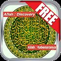 Allah Revelation  in Al Quran icon