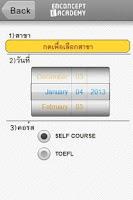 Screenshot of MyBooking