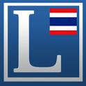 Longdo Mobile icon