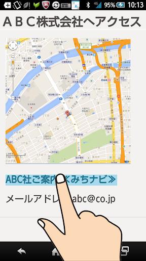 アイアンセキュリティ ファイル暗号化 マネージャ(無料版) - Google Play ...