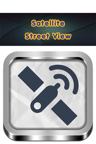 【免費通訊App】Satellite Street View-APP點子