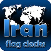 Iran flag clocks