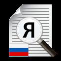 Texto escáner ruso (OCR) icon
