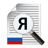 Text Scanner Russian (OCR)