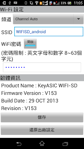 KU CARD V1.2