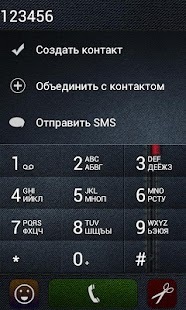 exDialer Theme Jeans- screenshot thumbnail